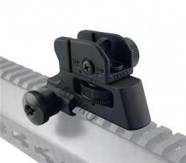 AR-15 / M16 DETACHABLE REAR SIGHT